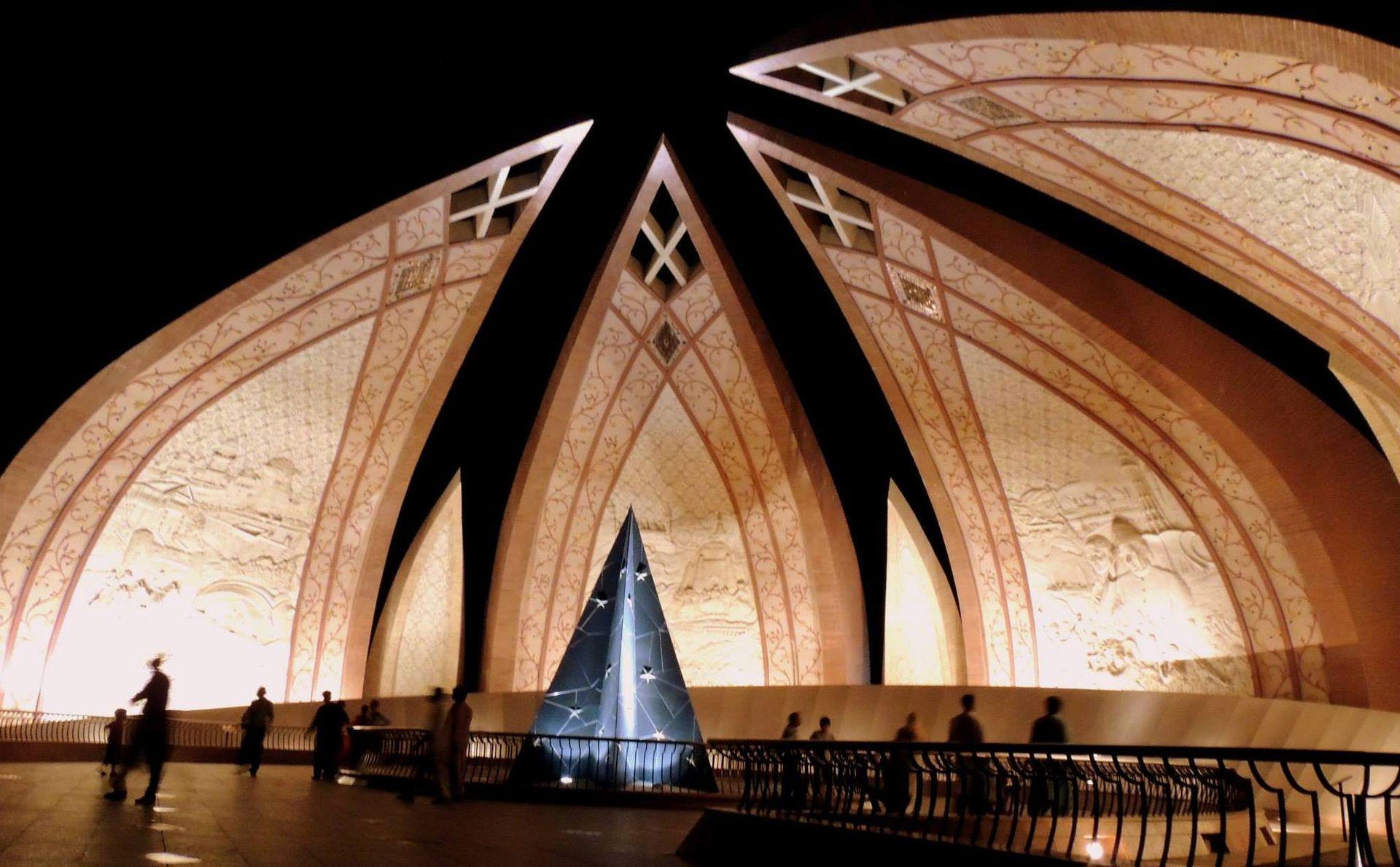 foto de Islamabad Wikipedia