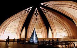 Islamabad, Paquistão Monument.jpg