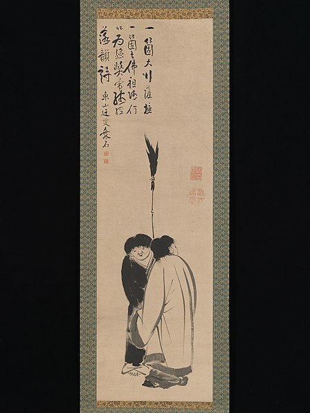 ito jakuchu - image 10