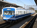 Izuhakone-railway-3501-20101215.jpg