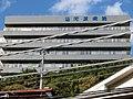 JCHO Yugawara Hospital.JPG