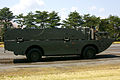 JGSDF Type94 Beach Minelayer Vehicle 05.jpg