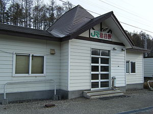Shioya Station (Hokkaido) - Station building