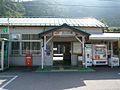 JRC takayama main line Shirakawaguchi station.jpg