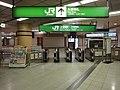 JRE Ueno Station Iriya Gate.jpg