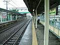 JREast-Nambu-line-Nakanoshima-station-platform.jpg