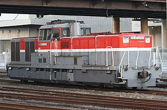 Japan Freight Railway Company - Image: JRF DE11 2001