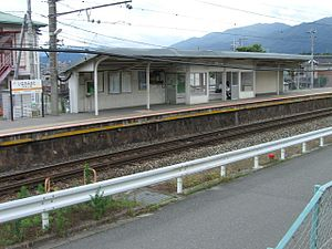 Ina-Kamisato Station - Ina-Kamisato Station June 2008