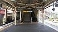 JR Yokohama-Line Kamoi Station Platform.jpg