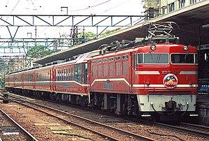 JNR Class ED76 - Image: JR kyusyu ED76 78 Southern Cross