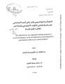 JUA0606478.pdf