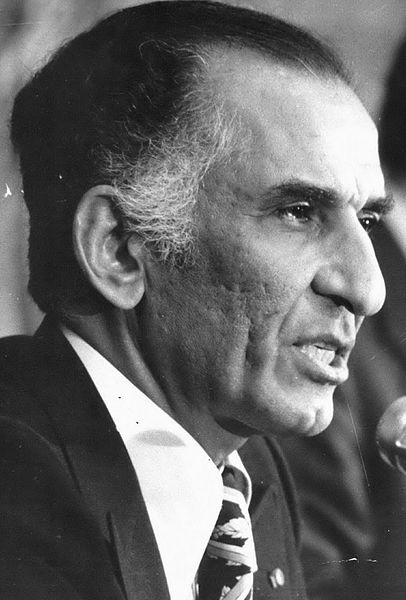 پرونده:Jamshid Amouzegar Speech - Jan 1978.jpg