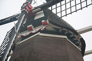 Jantina Hellingmolen, Aalden - Close up