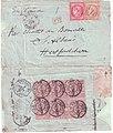 Japan - 1873 - BOINVILLE letter.jpg