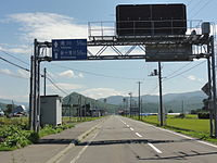 Japan National Route 451, Hamamasu.jpg