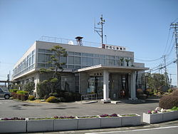 Kawajima town office
