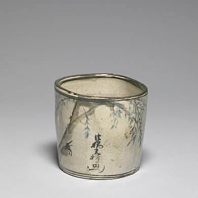 Japanese - Incense or Charcoal Container with Signatures of Ogata Korin and Ogata Kenzan - Walters 492115 - Mark A.jpg