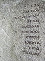 Japanese American Historical Plaza, Portland, OR 2012 - engraved rock.JPG