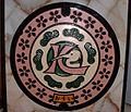 Japanese Manhole Covers (10925295185).jpg