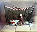 Japon-1886-03.jpg