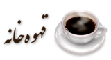 Java-icon-fa-wiki.png