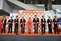 Jetstar Japan First Flight - Ribbon Cutting (7491381886).jpg