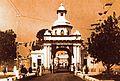 Jhargram Raj Singhdwar.jpg