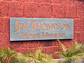 Jim Thompson House sign.JPG