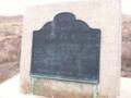Joaquin Murrieta landmark.png