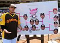 Jose Fernandez's T-Mobile -HRDerby pick is rather obvious. (28551677792).jpg