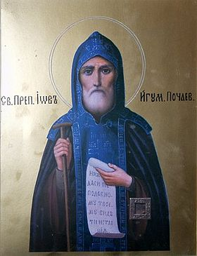 IMG ST. JOB, the Abbot of Pochaev