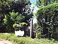 Jundiaí - SP - panoramio (50).jpg