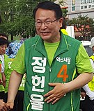 Jung Hun-yul, candidate for mayor of Iksan end a joint campaign at the north market of Iksan City in Jeonbuk and gets off from promotional vehicles (cropped).jpg