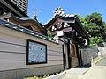 Jyosyoji Temple Neyagawa City.jpg