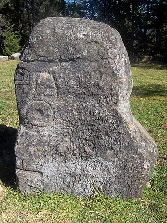 Cerro Quiac - Sculpted stela fragment