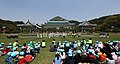 KOCIS CheongWaDae Children Day 04 (8712824715).jpg