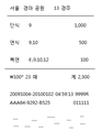 KRA betting book example.png