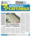 KS-50-2017.pdf
