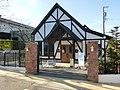 Kakegawa Stained Glass Museum.JPG