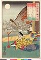 Kakinomoto no Hitomaro (no. 3) 柿本人麿 (BM 2008,3037.10603).jpg