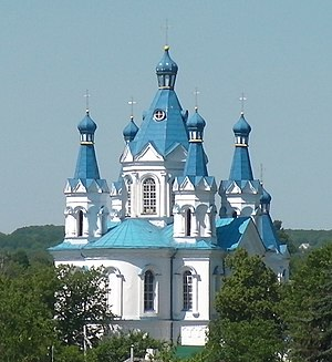 Kam, blue church.jpg