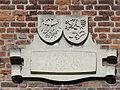 Kamień Pomorski - baszta - herby.JPG