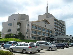 Kanoya City Hall.jpg