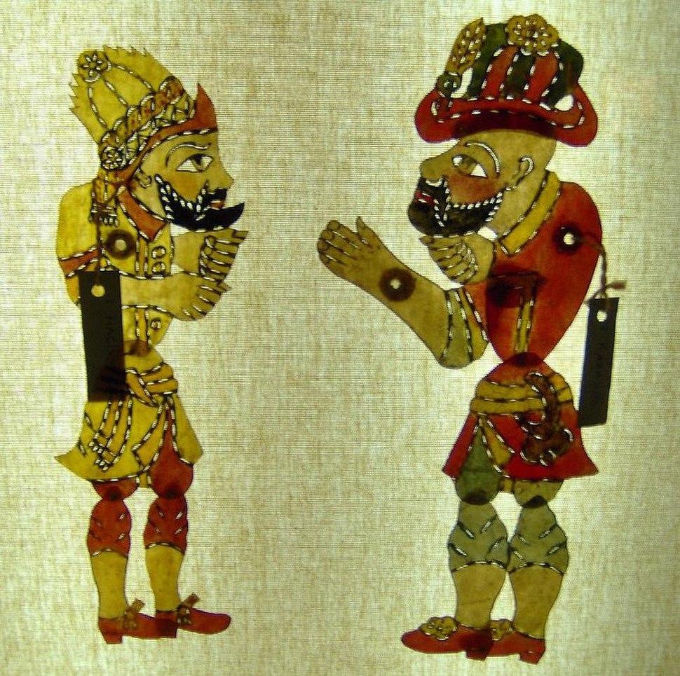 Karagoz figures
