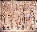 Karnak-56-Relief am Ipet-Tempel-Koenig-Geier-Isis-1982-gje.jpg