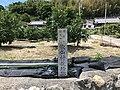 Kasenmurayakuba.jpg