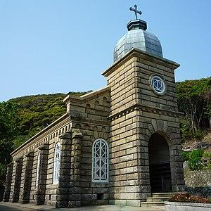 Churches and Christian Sites in Nagasaki - Image: Kashiragashima Church