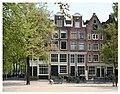 Kattenburgerplein - panoramio.jpg