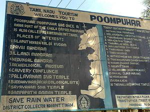 Puhar - A Sign Board