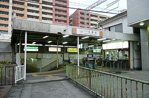 Kawachi-Hanazono Station - South entrance (for Ōsaka Namba) (before elevation)